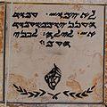 Samaritan Passover sacrifice site IMG 2145.JPG