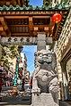 San Francisco (10) - Chinatown Gate (14682010461).jpg