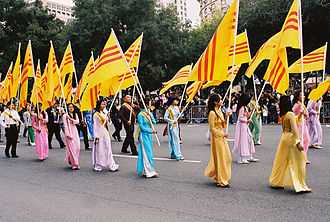 Vietnamese New Year parade, San Jose, California San Jose Tet parade, 2009.jpg