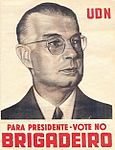 Santinho Eduardo Gomes 1945.jpg