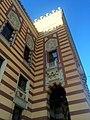 Sarajevo old city hall IMG 1306.JPG