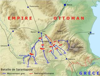 Battle of Sarantaporo