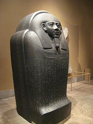 Tabnit sarcophagus - The sarcophagus of Horkhebit, from Saqqara, is very similar in style.