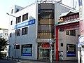 Sawayaka Shinkin Bank TakahataFudo Branch.jpg