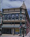 Sayrs Building (1888) Broadway, Philipsburg, Montana.jpg