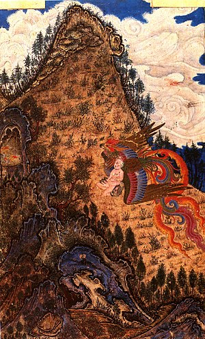 Simurgh - Zal and the Simurgh.