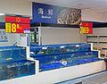 Seafood section at Wal-Mart, Shenzhen, China.jpg