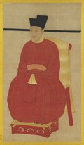 Seated Portrait of Emperor Song Huizong.tif