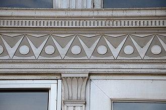 Sebastian County Courthouse-Fort Smith City Hall - Image: Sebastian County Courthouse Ft. Smith City Hall, Aluminum Art Deco Detail Above Main Entrance