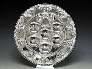 Passover Seder plate - Sterling silver seder plate