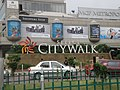 Select City Walk logo at entrance.JPG