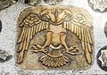 Seljukian Double-headed Eagle relief, Çukurova University 2016-12-04 01-1.jpg