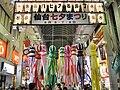 Sendai Tanabata Festival 2010.jpg