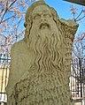 Shaggy Statue (3387438726).jpg