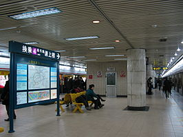 Shanghai Indoor Stadium Station.jpg