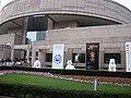 Shanghai Museum DSC01331 (4790164811).jpg