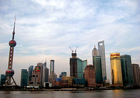 A view of the Pudong skyline көрінісі