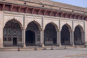 Sheesh Mahal (Lahore Fort) - Image: Sheesh Mahal Arches