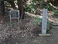 Shiba Maruyama Kofun monument.JPG