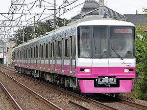 Shin-Keisei Electric Railway - Image: Shikeisei 8900pink