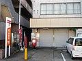 Shin-Sayama Ni Post office.jpg