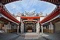 Shu-Shan Ancestral Shrine, Courtyard and Main Shrine, Tianzhong Township, Changhua County (Taiwan).jpg
