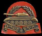 Sikat heil shiryon-2.png