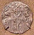 SilverCoinIvanAlexanderBulgaria1331-1371.jpg