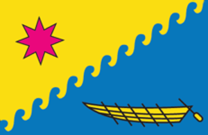 Synelnykove Raion - Image: Sinelnikivskiy raon prapor