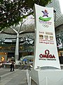 Singapore Youth Olympic Games sign on Orchard Road.jpg