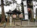 Site of Fukushima Masanori's Position.jpg