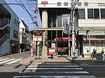 Site of Sumiyoshi Shrine in front of Iizuka Post Office.jpg