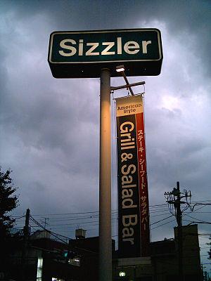 Sizzler - Sizzler in Musashino, Japan