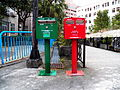 Small Post Boxes in Neihu 20120929.JPG