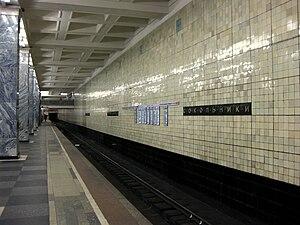 Sokolniki (Moscow Metro) - Station platform of Sokolniki