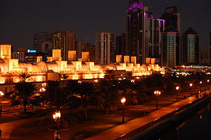 Sharjah - Souq Al Markazi at night