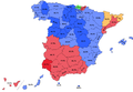 Spain (1996).png
