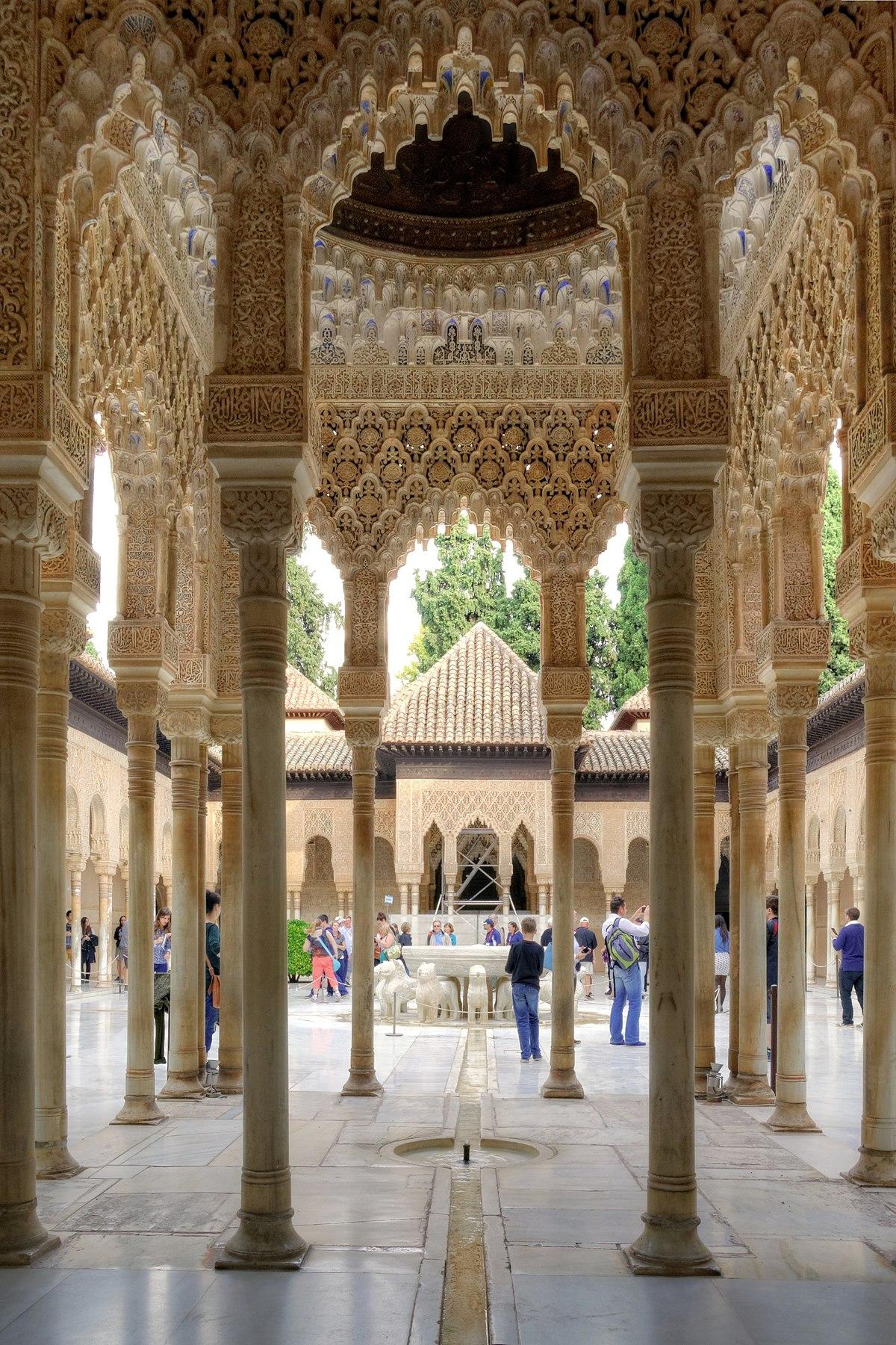 alhambra wiktionnaire