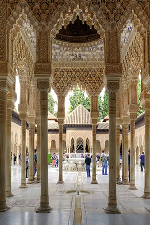 Andalusian Patio - Patio de los Leones (Courtyard of the Lions), The Alhambra of Granada.
