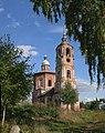 St.Boris&GlebChurch(Suzdal)2.jpg