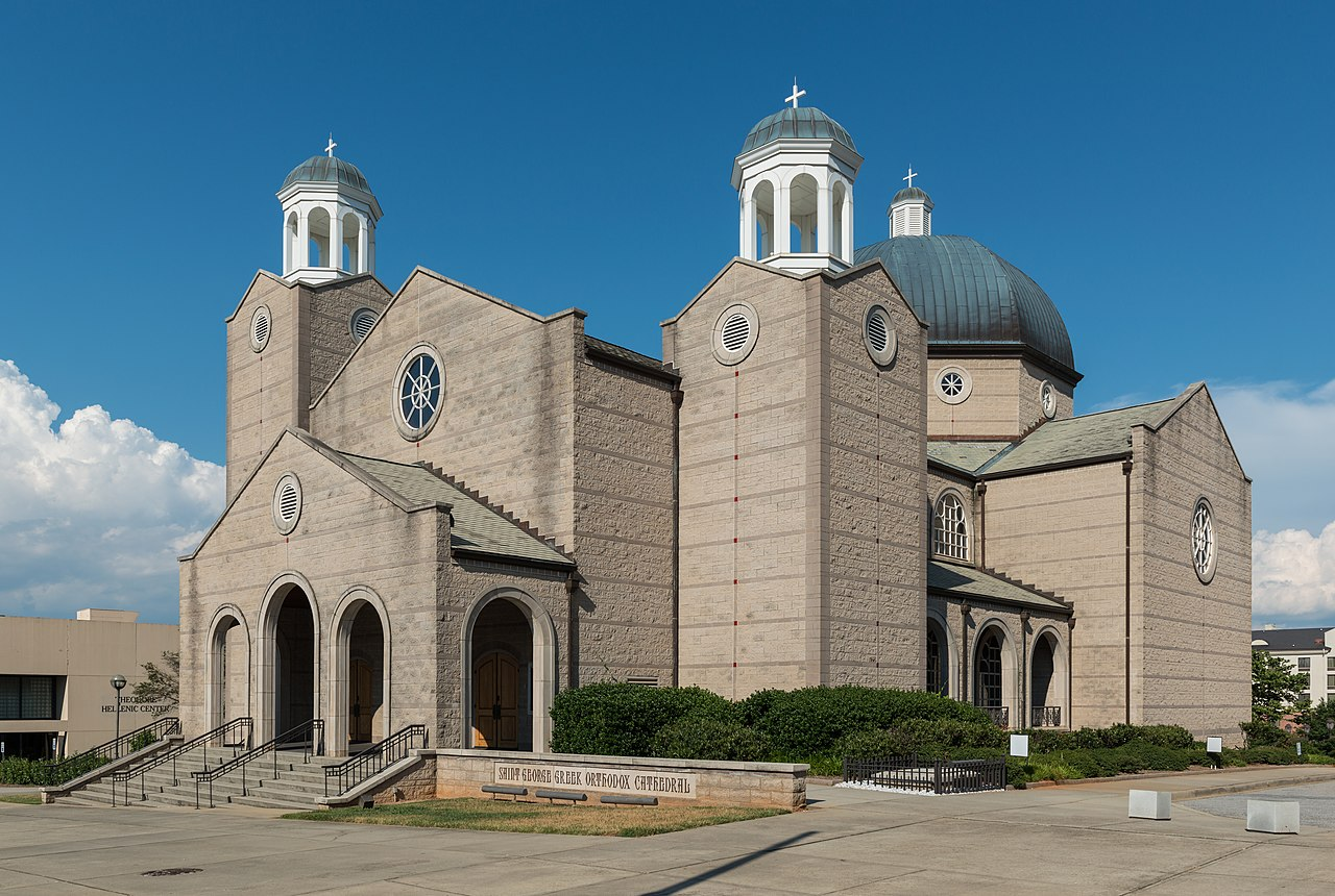 File:St. George Greek Orthodox Cathedral, Greenville SC ...