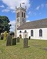 St Botolph, Knottingley.jpg