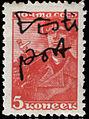 StampNoo1941Michel Ib.jpg