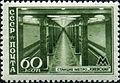 Stamp 1947 1151.jpg