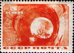 Stamp Soviet Union 1935 CPA496.png