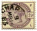 Stamp UK 1884 2.5p.jpg