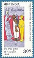 Stamp of India - 1982 - Colnect 169288 - Between the Spider and the Lamp - by MFHussain.jpeg