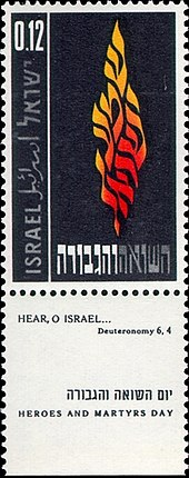 Stamp of Israel - Heroes and Martyrs 0.12IL.jpg