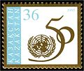 Stamp of Kazakhstan 102.jpg