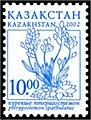 Stamp of Kazakhstan 377.jpg